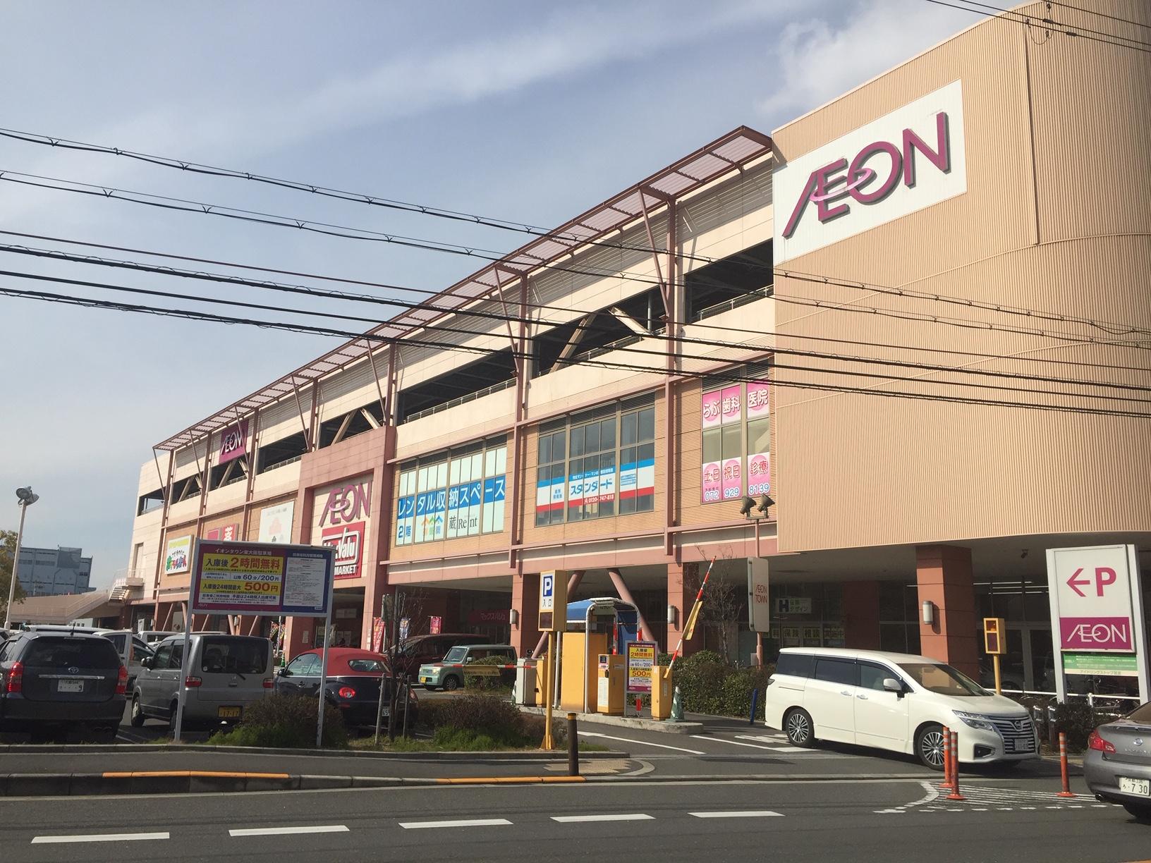 リノアス 店 tsutaya 八尾
